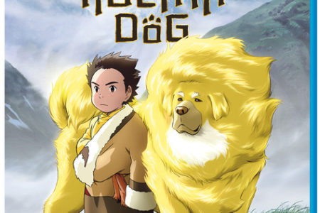 The Tibetan Dog (anime review)