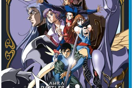 Aura Battler Dunbine Blu-ray Collection (anime...