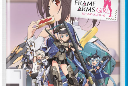 Frame Arms Girl: Complete Collection (anime...