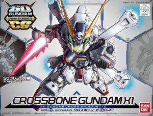 Bandai Hobby Gundam Build Fighters HGBC 000 Build Custom GP Base