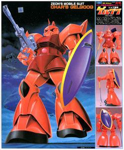 Gundam Shipment 11.01.18