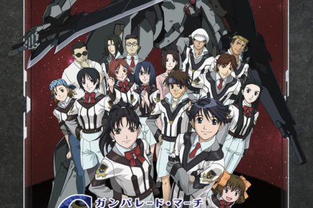 Gunparade March the Complete Collection (anime...