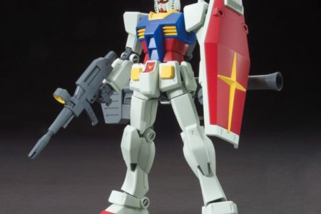 Gundam 40th Anniversary Build Competition