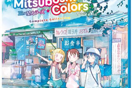 Mitsusboshi Colors Anime Review