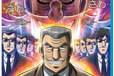 Mr Tonegawa Middle Management Blues (anime...