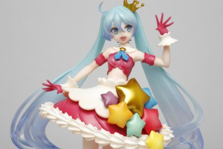 More Awesome New Arrivals (Figures) 1/21/21