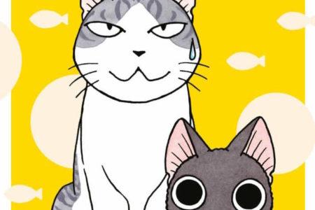 Manga just in! 5-27-21