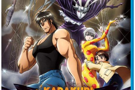 Karakuri Circus (anime review)